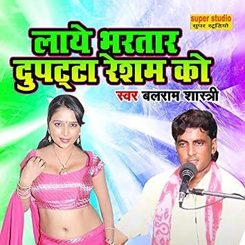 Layo Bhartar Dupatta Resham Ko