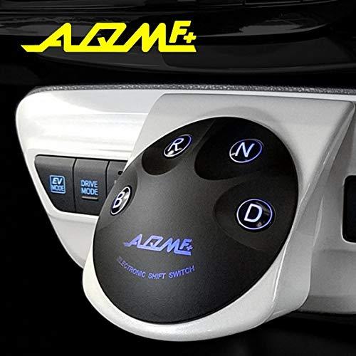 【AQMF+】 エレクトロニックシフトスイッチ TOYOTA ZVW30系 30プリウス専用 シフトレバーをスイッチ式に変換 ワンプッシュでギアチェンジが可能に! 【PGAQ-ESS-PR30】 AQM アキューム