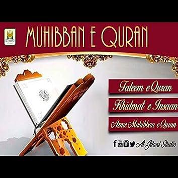 Aey Muhibban-e-Quran