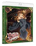 プリンセス・プリンシパル IV Blu-ray 特装限定版[Blu-ray/ブルーレイ]