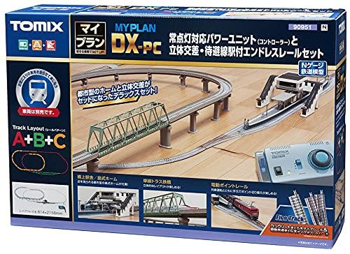 TOMIX Nゲージ マイプランDX-PC F 90951 鉄道模型 レールセット