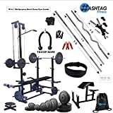 HASHTAG FITNESS Special offer for you 20 in 1 Bench with 80 kg PVC weight home gym set 20 In 1 Bench (Features: Incline, Decline, Flat, Leg Curl And Leg Extension , Chest Press/Butterfly , Lat Pull Down , Ground Pulley , And Dips , Arm Curl ). + Prea...