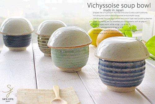 5個セット松助窯キノコのビシソワーズスープ碗蓋付茶碗蒸しクリームヘッド(フタ+5カラー(身:ピンク・ブルー・ビードロ・グリーン・ブラック