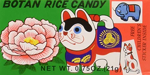 Botan Ame Rice Candy, 0.75 Ounce (Pack of 20), Package may vary