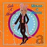 Songtexte von Eek‐A‐Mouse - Mouse-A-Mania