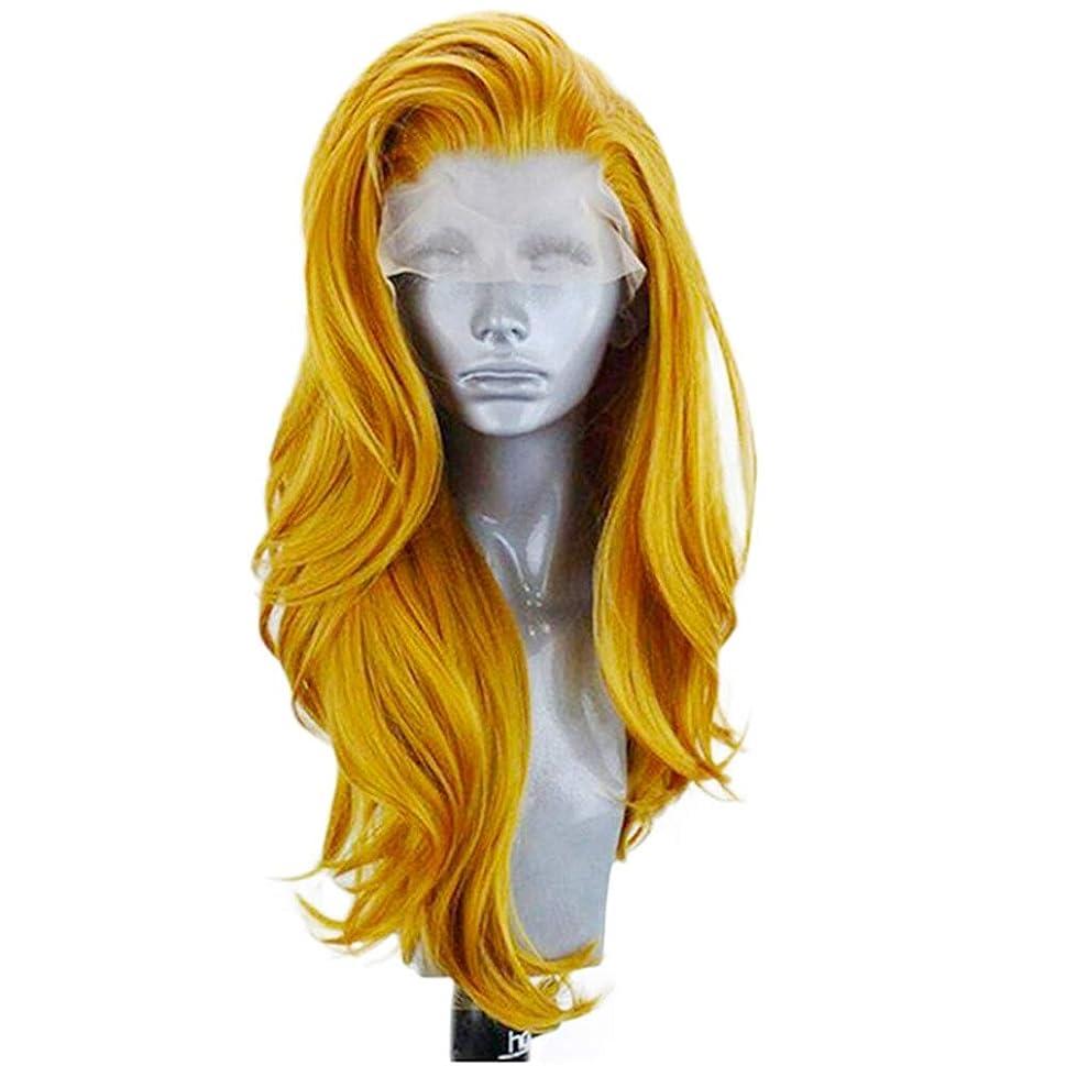 ふつう尊敬する認可ZXF フロントバッドシルクスクリーンヨーロッパとアメリカのファッションゴールドレディースウィッグ26インチ大波長い巻き毛の化学繊維フード高密度 美しい