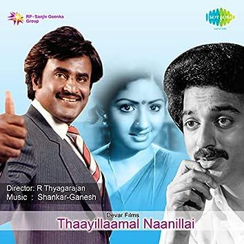 "Vadivelan Manasu (From ""Thaayillaamal Naanillai"") - Single"