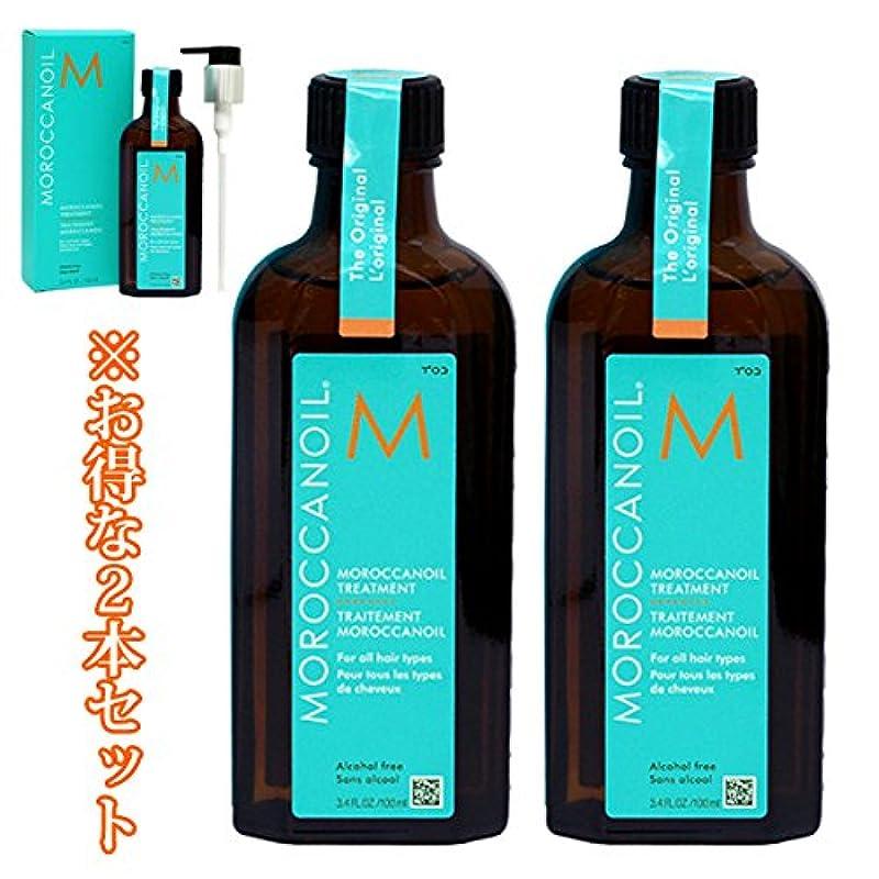 線形ワット毎月【国内サロン正規品】モロッカンオイル(MOROCCAN OIL) オイルトリートメント100ml(ポンプ付) ノーマルタイプ ※2本セット 洗い流さないヘアトリートメント