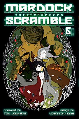 Mardock Scramble Vol. 6 (Mardock Scramble (Kodansha)) (English Edition)
