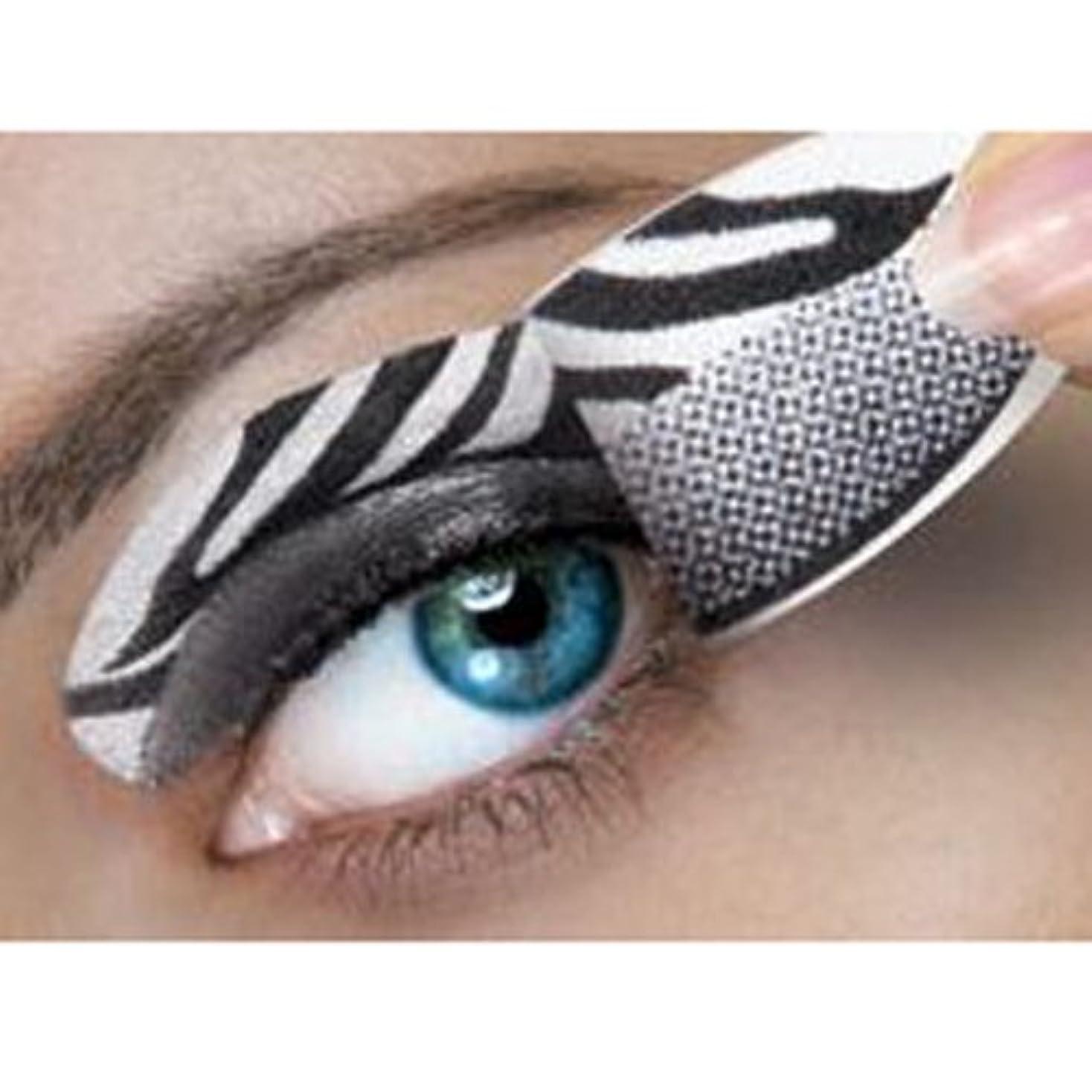 耐久公使館よろしくハリウッドメイク インスタントアイシャドー カラーオン White Zebra [CC045]