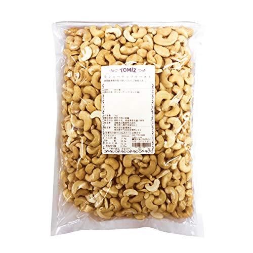 カシューナッツロースト / 1kg TOMIZ(富澤商店) インド産 カシューナッツ 素焼き ロースト 無塩