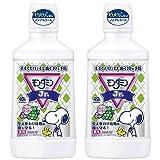 【医薬部外品】モンダミンJr. グレープミックス味 セット 600mL×2