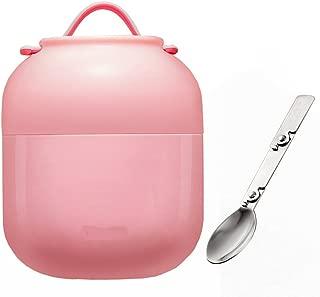 YOYOHOME 真空断熱フードコンテナー 真空 断熱 スープ ジャー 700ml 保温 弁当箱 ステンレススチールスプーン (レッド)