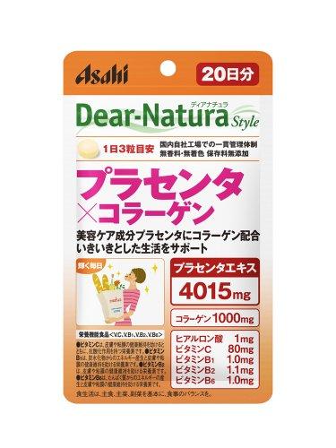 アサヒグループ食品『ディアナチュラ Dear-Natura Style プラセンタ×コラーゲン』