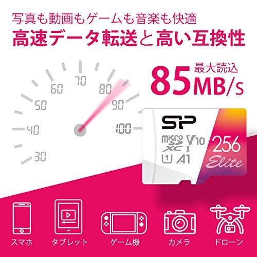 シリコンパワーmicroSDカード256GBclass10UHS-1対応最大読込85MB/sfullHDSP256GBSTXBV1V20JA