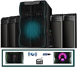 beFree Sound 4.1 Channel Multimedia Wired Speaker Shelf System with Sound Reactive LED Lights and USB Input and 7 Alternating Configurations