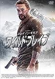 ワイルド・ブレイブ [DVD] image