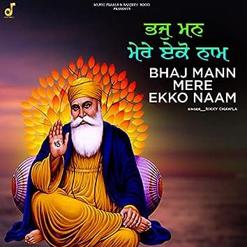 Bhaj Mann Mere Ekko Naam