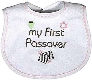 Raindrops Embroidered Bib, My First Passover, Pink