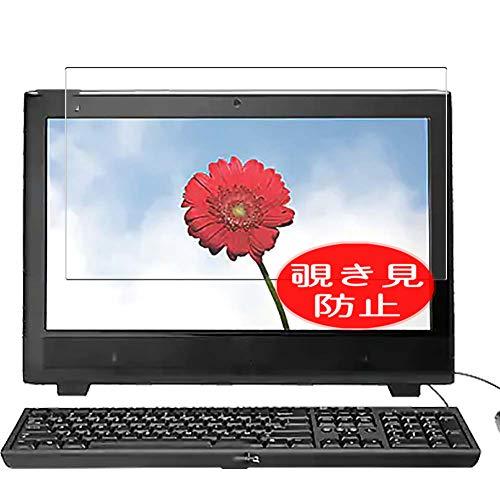 VacFun Anti Espia Protector de Pantalla, compatible con HP Compaq Presario All-in-One...