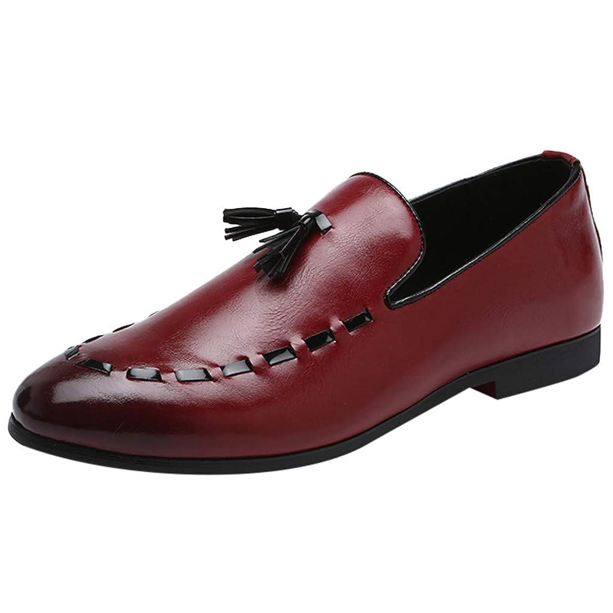 対抗旋律的区別ZONGLIAN 人気 革靴 メンズ スリッポン ビジネスシューズ ローファー フリンジ レザースリッポン おしゃれ 紳士靴 カジュアル ペニーローファー タッセル イギリス風 ブリティッシュ ストレートチップ クラシック