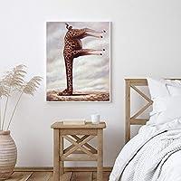 キャンバス絵画キリン動物ポスター抽象プリント壁アート写真リビングルーム寝室オフィス家の装飾-50x80cmフレームなし