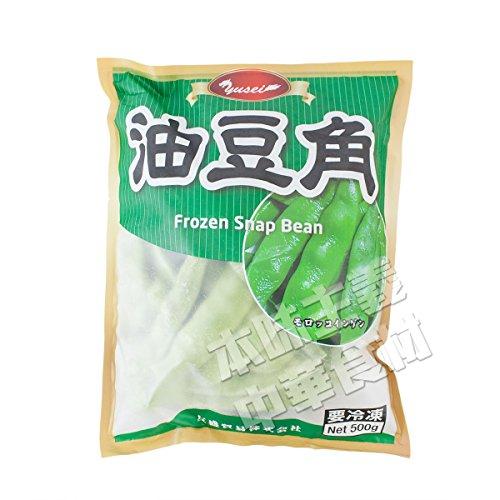 友盛緑色食品冷凍油豆角(冷凍モロッコインゲン) 野菜シリーズ・中華料理・人気商品
