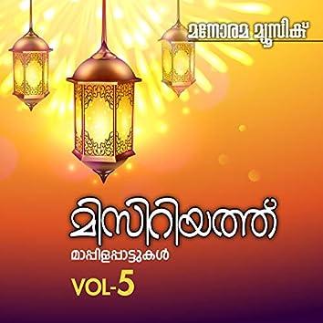 Misriyath, Vol. 5 (Mappila Songs)