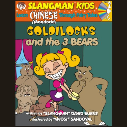 『Slangman's Fairy Tales: English to Chinese: Level 2 - Goldilocks and the 3 Bears』のカバーアート