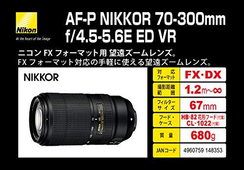 Nikon(ニコン)『AF-PNIKKOR70-300mmf/4.5-5.6EEDVR』