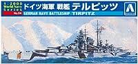 青島文化教材社 1/2000 ワールドネイビーシリーズNo.04 ドイツ海軍 戦艦 テルピッツ