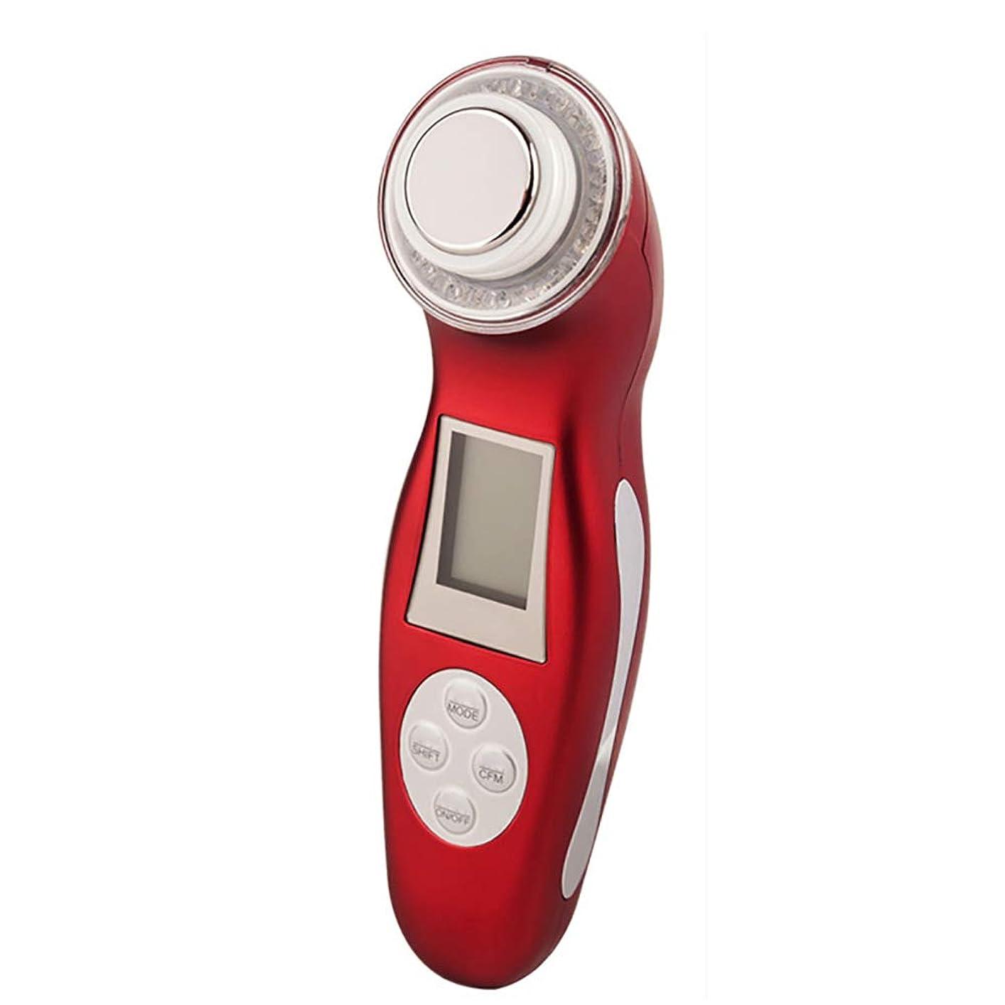 活性化する高齢者引っ張る引き締め美容装置3色光モードリフティングスキン、若返り顔マッサージしわ白くスキンケア器具,Red
