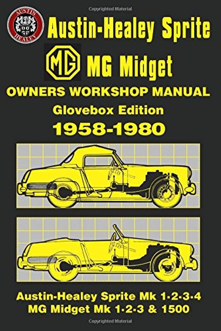 鋸歯状正直サーキットに行くMg Sprite/midget Glove Box Workshop Manual 1958-80
