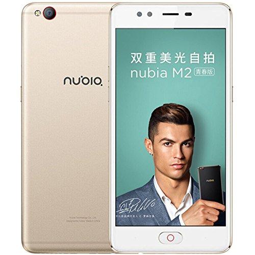 Nubia M2 lite Smartphone (13,9 cm (5,5 Zoll), 64GB interner Speicher, 3GB RAM, 13MP Kamera, Android 6.0) schwarz Gold