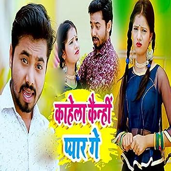 Kahela Kainhi Pyar Ge