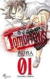 Tomorrows 1 アンアンたちの革命 (少年サンデーコミックス)