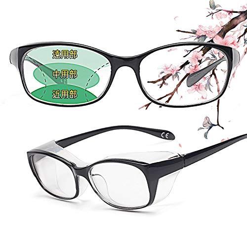 JIMMY ORANGE老眼用花粉症メガネ 遠近両用 曇り止め UVカット ブルーライトカット 防塵 おしゃれ メンズ レディース RG201 ブラック +2.50