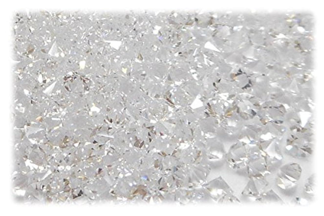 誰が仕事しおれたSHAREKI CRYSTAL Vカット (チャトン) ホイル無し ラインストーン クリスタル ss3 約10グロス(1440個) nh_crystal