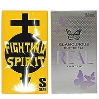 グラマラスバタフライ リアル 8個入 + FIGHTING SPIRIT (ファイティングスピリット) コンドーム Sサイズ 12個入