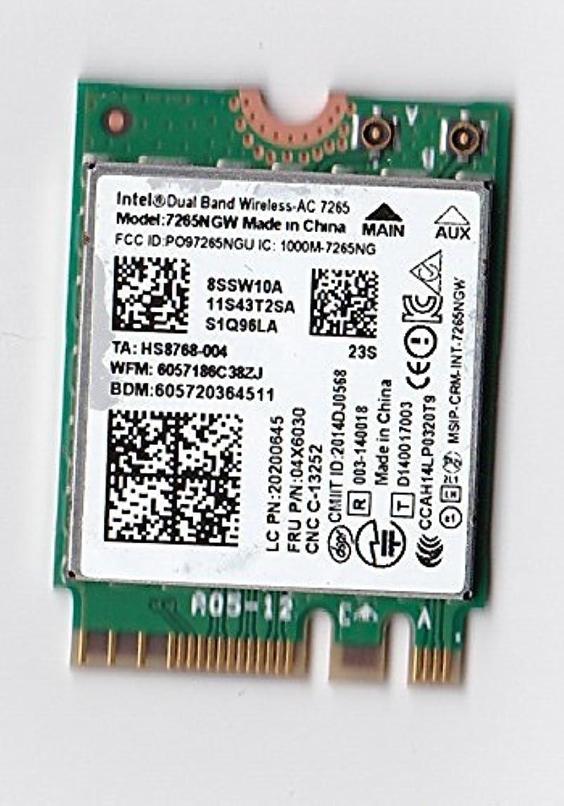 安定したアマチュア雄大なAC-7265 Lenovo レノボ対応品 04X6030 Intel 7265 Dual Band Wireless-ac 802.11ac Dual Band 2x2 Ngff Wi-fi 7265ngw Abgn+ac Adapter Card 04X6030