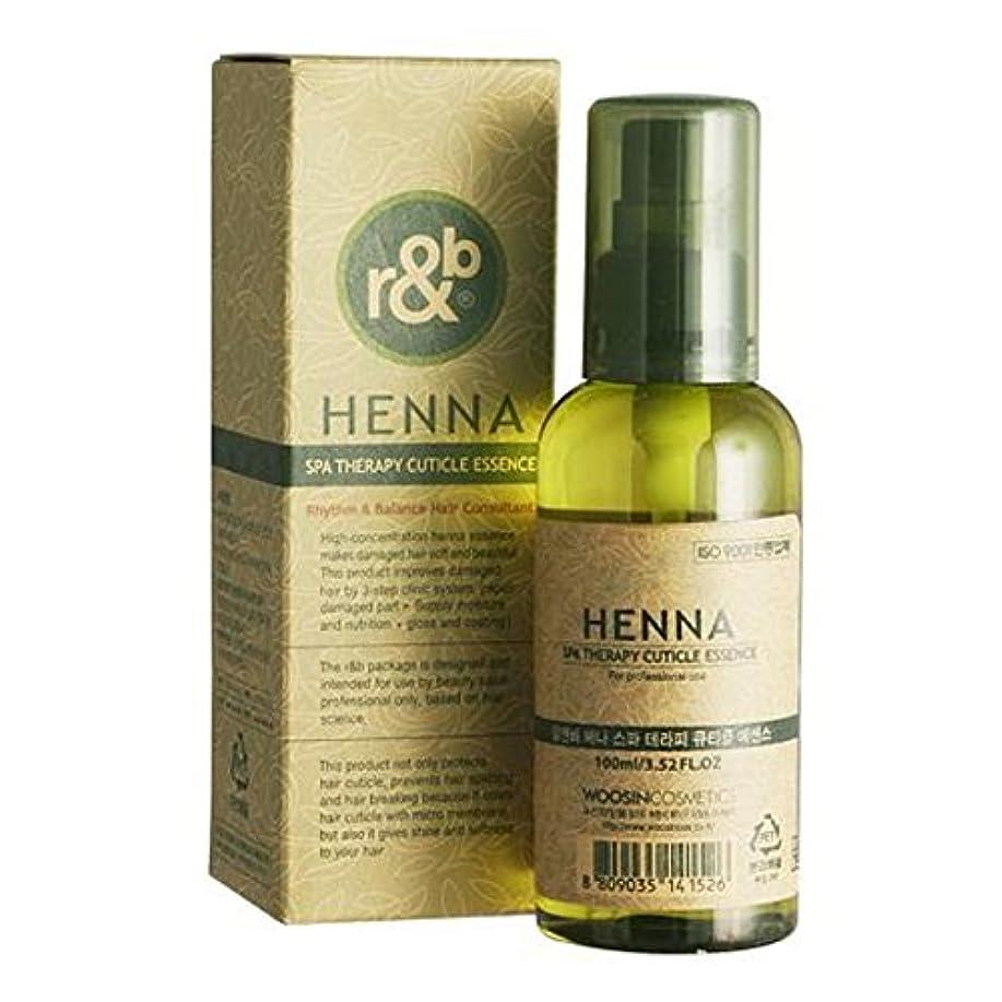 詳細に驚くべき人形[Woosin/ウシン] R&B Henna Spa Therapy Cuticle Essence 100ml/ウシンR&Bヘナスパセラピーキューティクルエッセンス(海外直送品)