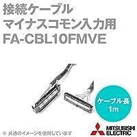 三菱電機 FA-CBL10FMVE 接続ケーブル (MELSECマイナスコモン入力用) (1m) NN