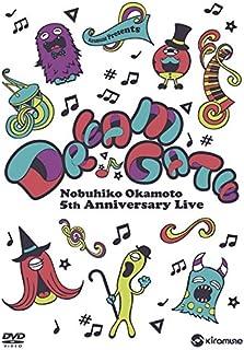 "【DVD】岡本信彦 5th Anniversary Live ""DREAM GATE"""