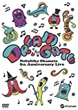 "【DVD】岡本信彦 5th Anniversary Live ""DREAM GATE"""
