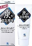 SUMIGAKI Japanese Charcoal Toothpaste