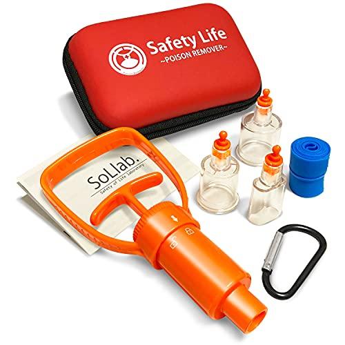 Safety Life(セーフティライフ) ポイズンリムーバー 毒吸引器 コンパクト 携帯ケース付 応急処置 セット