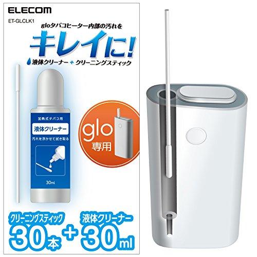 エレコム 電子タバコアクセサリ glo クリーニングキット ET-GLCLK1 1個