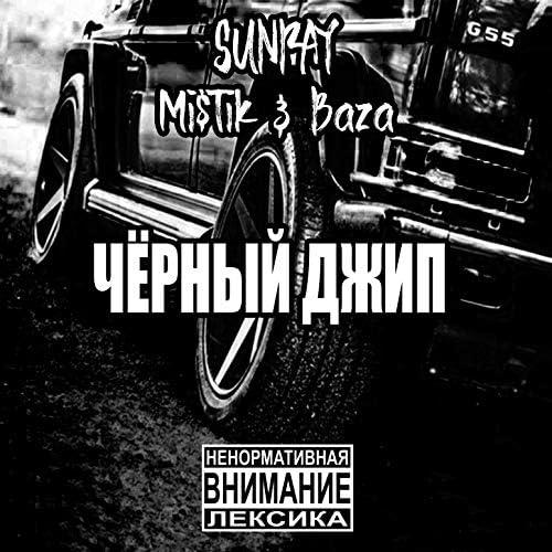 Sunray feat. Mi$TiK & Baza