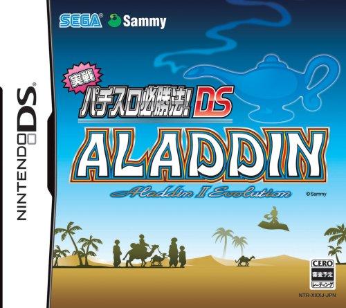 Jissen Pachi-Slot Hisshouhou! DS: Aladdin 2 Evolution (japan import)