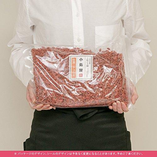 【小島屋】無添加特選クコの実1kgゴジベリー国内選別創業60年ナッツ専門店